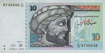 Ibn Khaldun au 10 Tunisi dinar. http://www.banknotes.it (CC BY-SA 3.0).